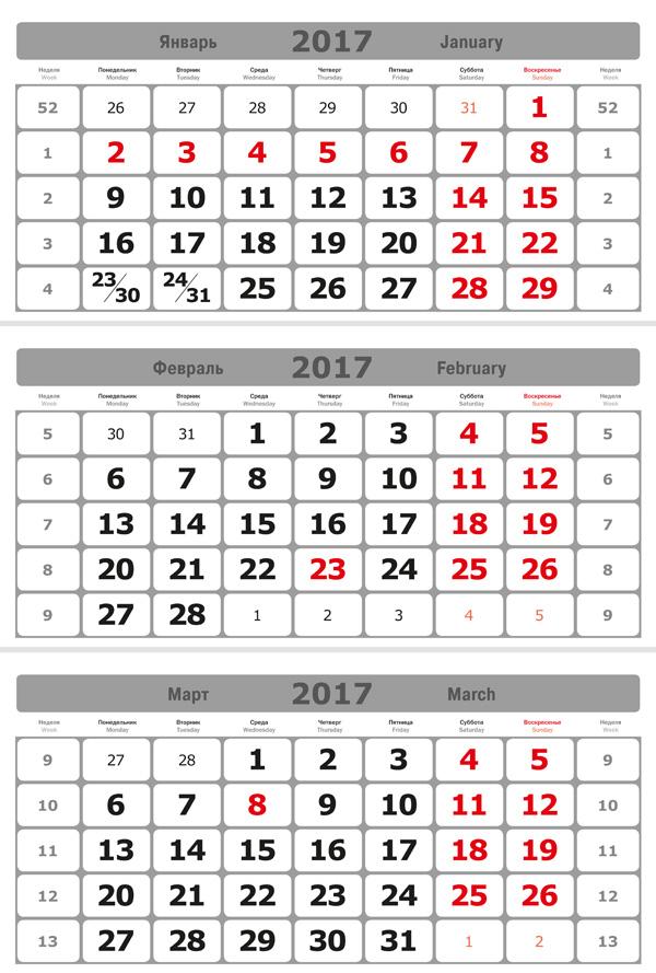 Сменные блоки для календарей